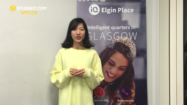 iQ Elgin Place