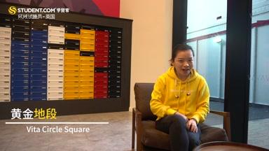 Vita Student Circle Square