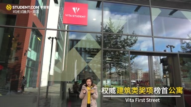 Vita Student First Street